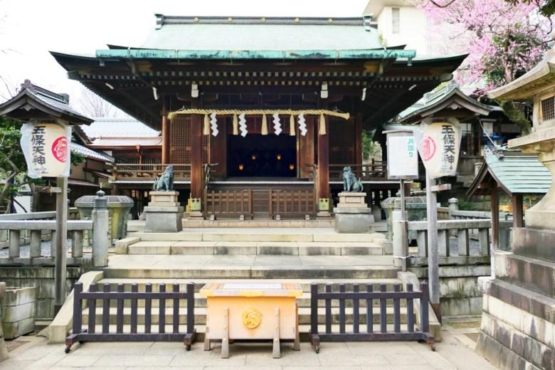 五條天神社   上野恩賜公園   上野   東京   日本   Japan   巡日旅行攝