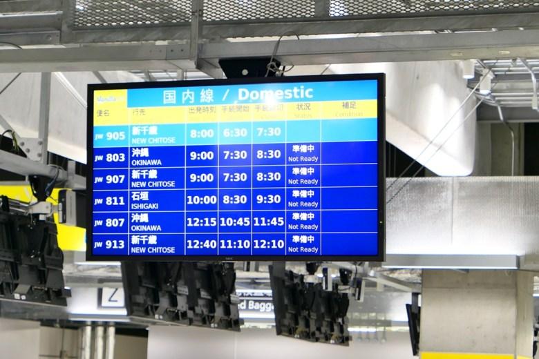 こくないせん   国内線   國內線   Domestic Line   新千歲   New chitose   沖繩   Okinawa   石垣   Ishigaki   日本   Japan   巡日旅行攝   RoundtripJp