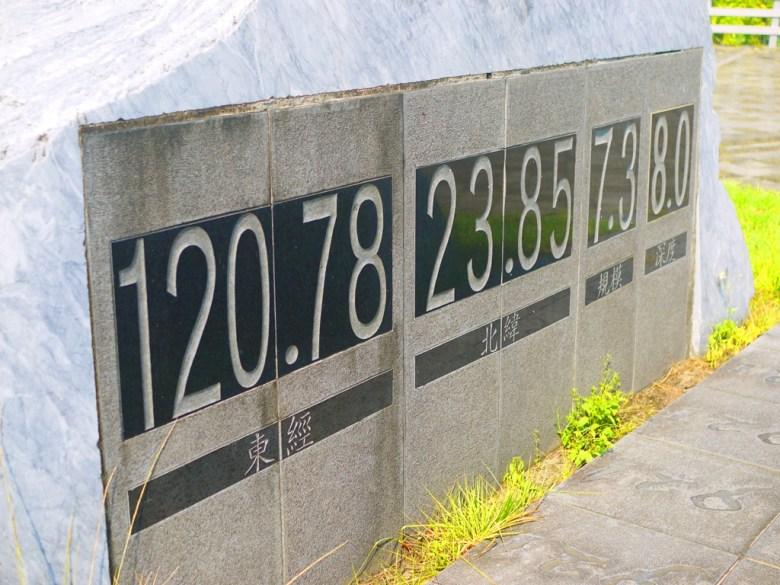 東經120.78   北緯23.85   規模7.3   深度8.0   石岡水壩九二一地震紀念公園   シーガン   タイジョン   Shigang   Taichung   Wafu Taiwan   巡日旅行攝   RoundtripJp