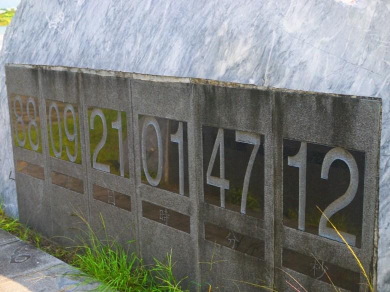 民國88年9月21日1點47分12秒   石岡水壩九二一地震紀念公園   シーガン   タイジョン   Shigang   Taichung   Wafu Taiwan   巡日旅行攝   RoundtripJp