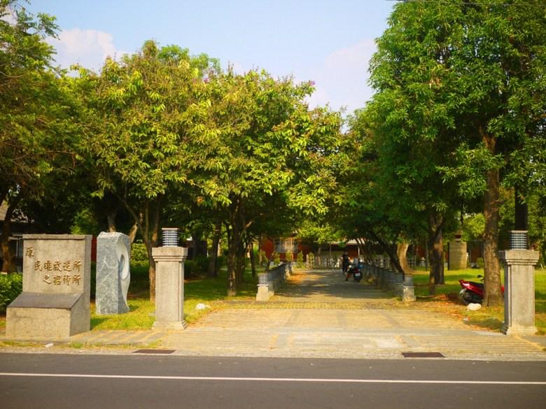 原民雄放送所之招待所入口 | 日式步道 | 綠樹廊道 | 清幽古樸 | Minxiong | Chiayi | 和風巡禮 | 巡日旅行攝 | RoundtripJp