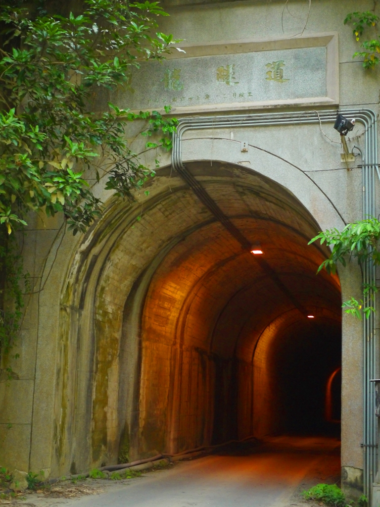 光明隧道 | 雙龍隧道出口 | 單向隧道 | 草屯 | 南投 | Caotun | Nantou | Wafu Taiwan | 巡日旅行攝 | RoundtripJp
