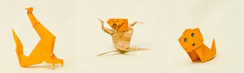 Origamis Roux