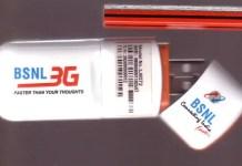bsnl usb 3g data card teracom lw272