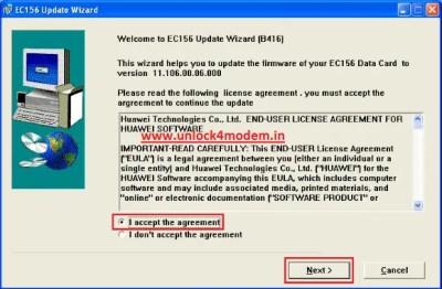 CDMA modem firmware update