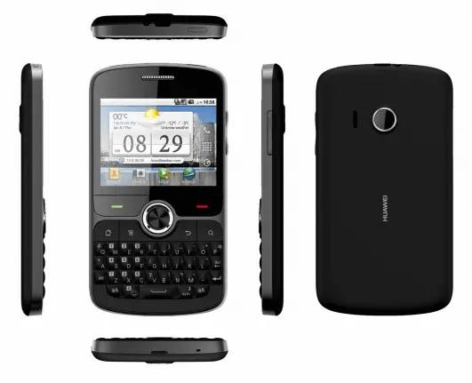 Huawei U8350 boulder