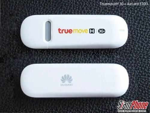 Huawei E303Fs-3 Aircard of True Thailand