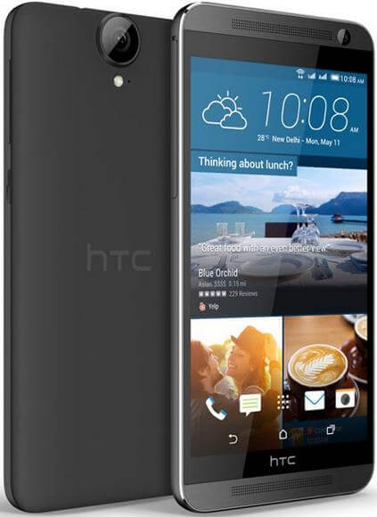 HTC One E9 Plus in India