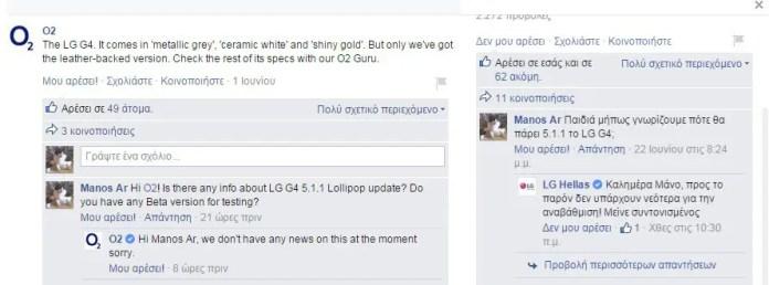 lg-g4-no-lollipop-5-1-1