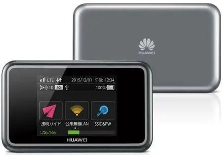 Huawei E5383