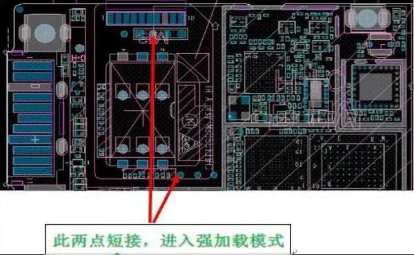Huawei E8278 Boot Pin