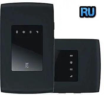 Huawei E5330cs-82 Free Unlock Code