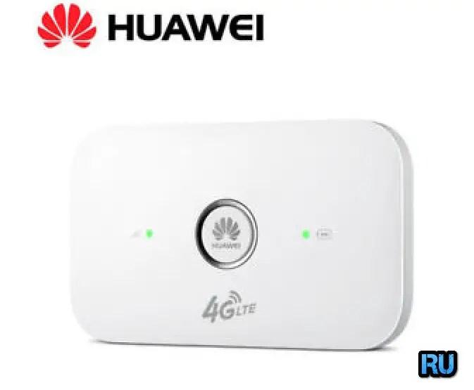 How to Unlock MTN Zambia Huawei E5573cs-609 (Firmware 21 318 05 00