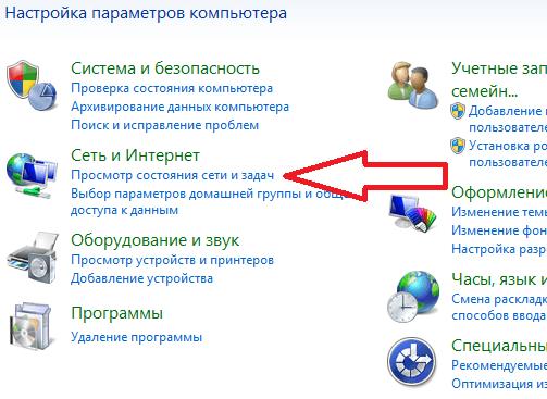 wifislax инструкция по применению