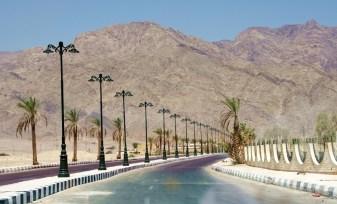 Closer to Sharm