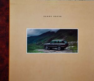 Range Rover Australia brochure cover January 1992