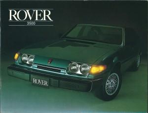 DSC_0042 Rover 3500 NADA February 1980