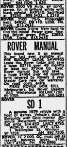 Rover Column Ads The Age 4-2-1981