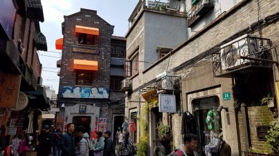 Tianzifang Lane off Taikang Road with the warehouses now converted to boutiques, restaurants and cafes in the French Concession