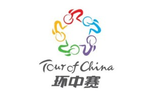 logo Tour of China