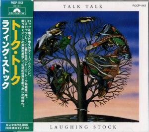 talktalklaughingstock234906