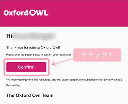 Oxford Owl, 登録方法