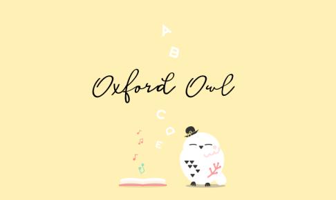 Oxford Owl, 使い方, 登録方法
