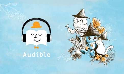Amazon Audible, オーディブル, Harry Potter, ハリー・ポッター, 洋書, 日本語, J. K. Rowling, オーディオブック