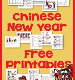 Free Chinese New Year Printable Packs - Royal Baloo [ 1128 x 736 Pixel ]