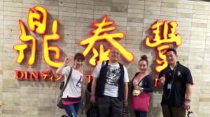 cruise_taiwan (17)