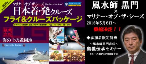 2016gw-kokumonsensei