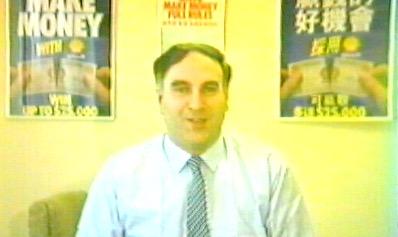 John Donovan, Shell Singapore Make Money game, 1985