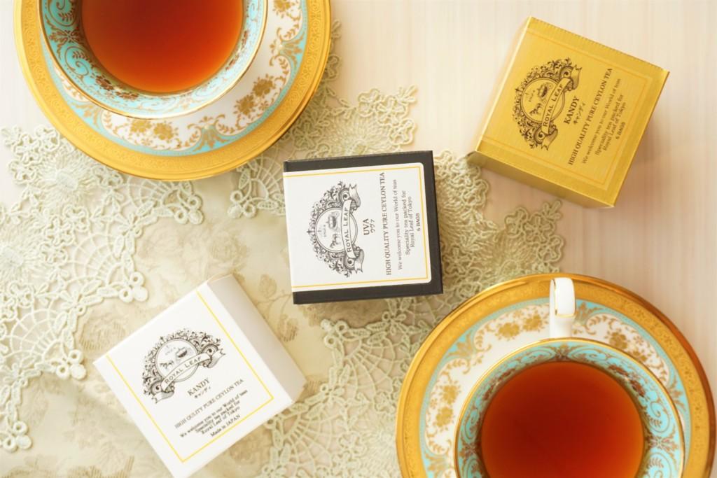 DSC01042 2 - ROYAL LEAF TEA