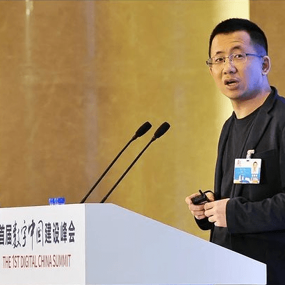 """TikTok boss, Zhang Yiming, resigns at age 38 with a net worth of $44bn to spend his time """"reading and daydreaming"""""""