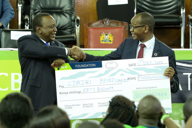 The KCB Bank funding is meant for Startup and Working Capital for Beneficiaries under KCB Foundation's 2jiajiri Programme.