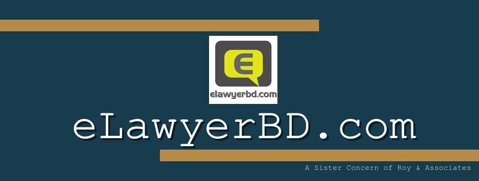 eLawyerBD