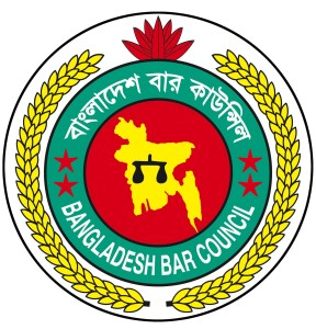 Bangladesh-Bar-Council