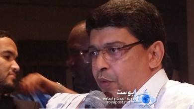 Photo of ما هو سر غياب ولد محم عن اجتماع أطر آدرار الاخير؟