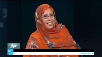 Photo of عزة منت احمد: الهجوم على منت المختار ضريبة لنجاحها في النضال عن حقوق الإنسان