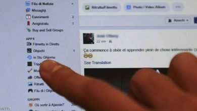 Photo of فيسبوك يقرر إنهاء الخدمة الفاشلة