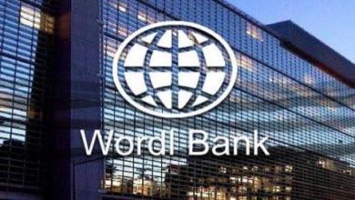صورة البنك الدولي يتوقع تعافي الإقتصاد الموريتاني