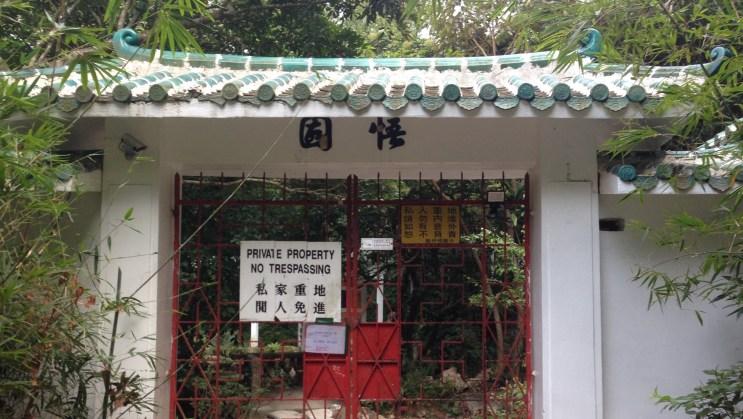 Lung Tsai Ng Yuen (2015), Stage 5, Lantau Trail