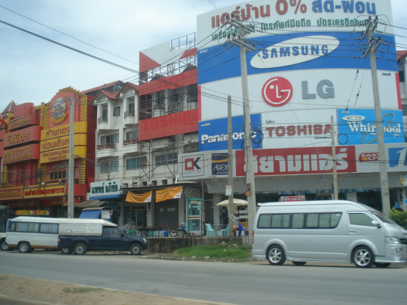 Salah Satu Pekan Kecil dekat Bangkok
