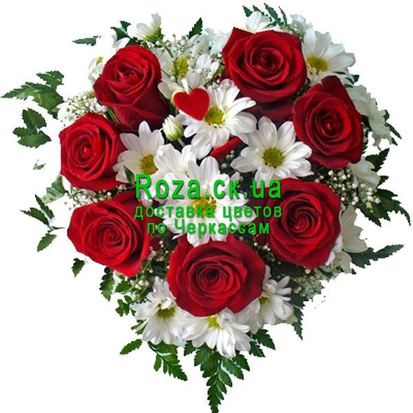 heart flowers buy send