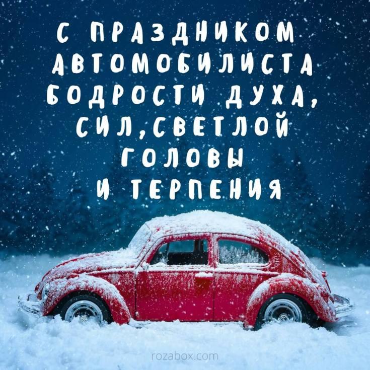 картинка с машиной