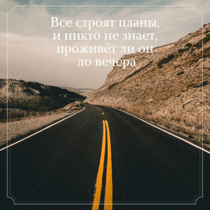 картинки с цитатами великих людей