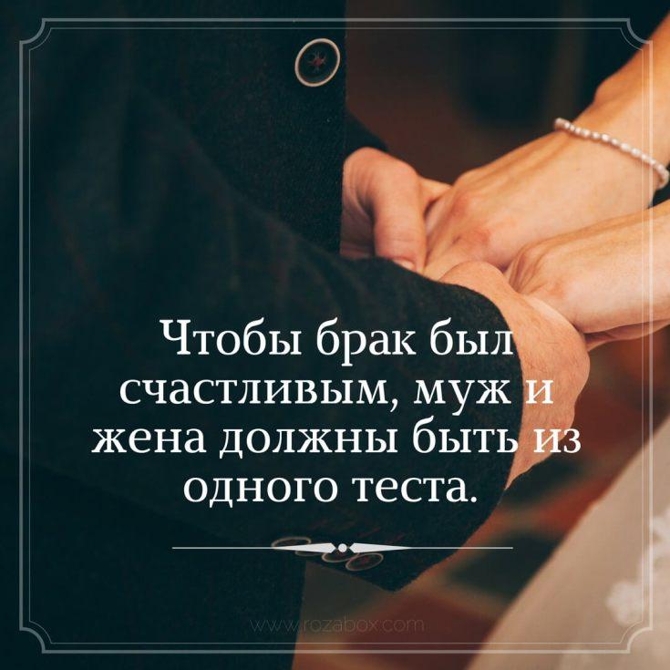 картинка с цитатами о любви