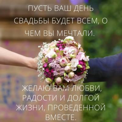 свадебная открытка для сестры