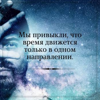 умные цитаты о жизни