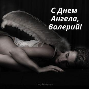 картинка с днем ангела для мужщины
